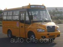 Shaolin SLG6582XC4F primary school bus