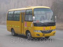 Shaolin SLG6600XC3N primary school bus