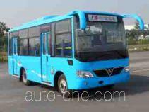 Shaolin SLG6660C4GZ city bus