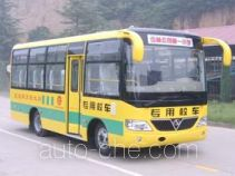 Shaolin SLG6660XC3E primary school bus