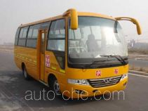 Shaolin SLG6660XC3Z primary school bus