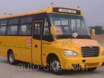 Shaolin SLG6661XC4Z preschool school bus