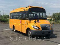 Shaolin SLG6670XC5Z школьный автобус для дошкольных учреждений