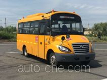 Shaolin SLG6671XC5Z primary school bus