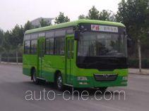 Shaolin SLG6720C4GE city bus