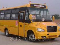 Shaolin SLG6721XC4Z preschool school bus