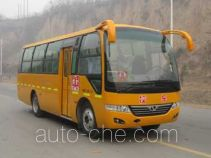 Shaolin SLG6791XC3Z primary school bus