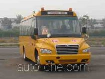 Shaolin SLG6800XC4Z primary school bus