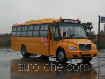 Shaolin SLG6970XC5F primary school bus