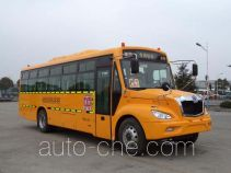 Sunlong SLK6100SXXC primary school bus