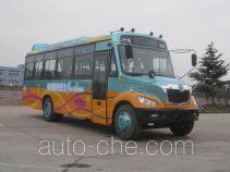 Shenlong SLK6900US1G city bus