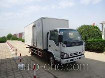 Yinguang SLP5070XBWS insulated box van truck