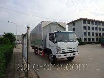 Yinguang SLP5100XYKS wing van truck