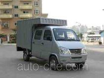Xingshi SLS5020XXYC box van truck