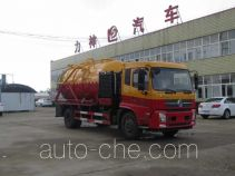 Xingshi SLS5160GQWD5 sewer flusher and suction truck