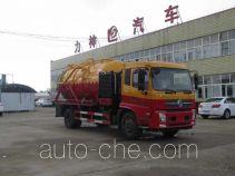 醒狮牌SLS5160GQWD5型清洗吸污车