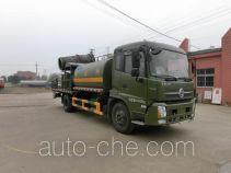 Xingshi SLS5160TDYD4 пылеподавляющая машина