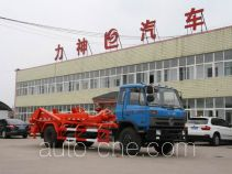 Xingshi SLS5160ZBGE tank transport truck