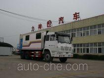 Xingshi SLS5190TGLS4 thermal dewaxing truck