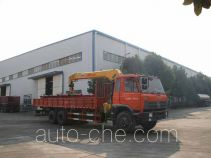 Xingshi SLS5200TYGE fracturing manifold truck