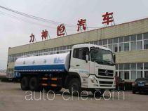 Xingshi SLS5250GSSD5 sprinkler machine (water tank truck)