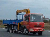 Xingshi SLS5250JSQC truck mounted loader crane