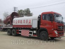 Xingshi SLS5250TDYE5 dust suppression truck