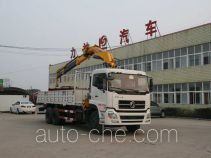 Xingshi SLS5250TYGD fracturing manifold truck