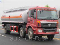 醒狮牌SLS5253GYYB5型运油车