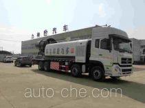 Xingshi SLS5310TDYE5 пылеподавляющая машина