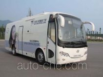 Shenglu SLT5120XYLQ medical vehicle