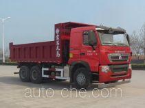 Hongchang Tianma SMG3257ZZN38H5H4 dump truck