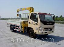 Shimei SMJ5041JSQBC4 truck mounted loader crane