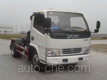 石煤牌SMJ5070ZXXD5型车厢可卸式垃圾车