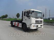 石煤牌SMJ5160ZXXD5型车厢可卸式垃圾车