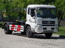 石煤牌SMJ5160ZXXDC3型车厢可卸式垃圾车