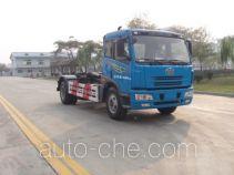 石煤牌SMJ5160ZXXJC3型车厢可卸式垃圾车