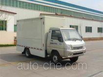 森源牌SMQ5030XSH型售货车
