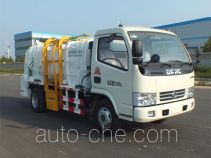 森源牌SMQ5070TCA型餐厨垃圾车