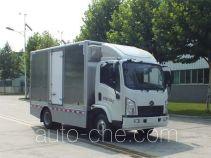 森源牌SMQ5070XXYBEV型纯电动厢式运输车