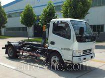 森源牌SMQ5070ZXXEQE5型车厢可卸式垃圾车