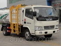 森源牌SMQ5070ZZZ型自装卸式垃圾车