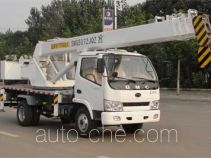 Senyuan (Henan) SMQ5072JQZ truck crane