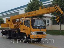 Senyuan (Henan) SMQ5073JQZ truck crane