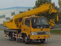 Senyuan (Henan) SMQ5075JQZ truck crane