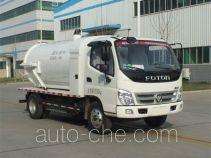 Senyuan (Henan) SMQ5081GXW илососная машина