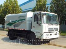 森源牌SMQ5120ZDJDFE5型压缩式对接垃圾车