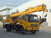 Senyuan (Henan) SMQ5126JQZ truck crane