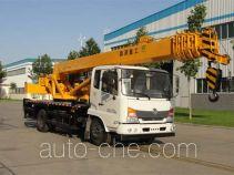 Senyuan (Henan) SMQ5150JQZ автокран
