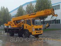 Senyuan (Henan) SMQ5152JQZ автокран